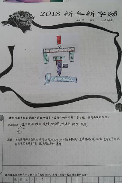 IMG_2663.JPG