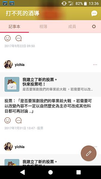 Screenshot_20180416-133605.png