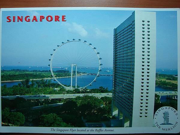 來自 台灣 新竹,是一個在新加坡長大的女生寄的