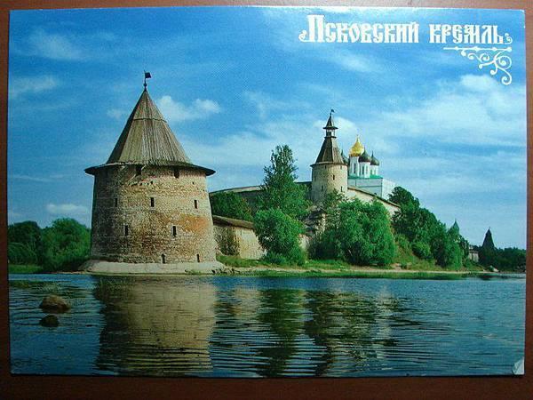 來自 俄國 Penza(Пенза )