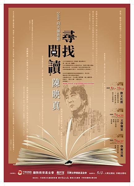 Final_Poster_53x75cm.jpg