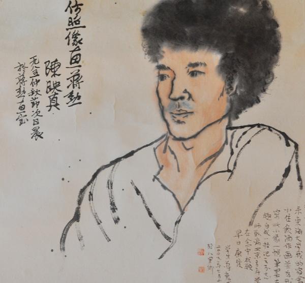 陳映真畫蔣勳