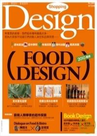 Shopping Design12月號.jpg