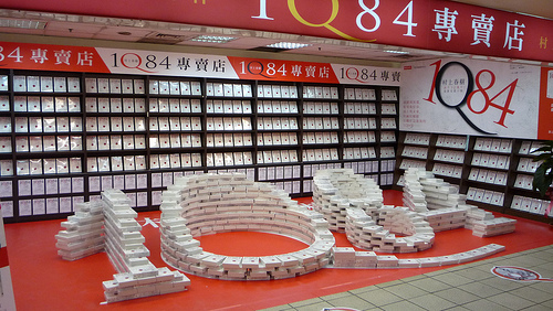 1q84專賣店.jpg