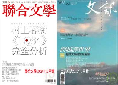 雜誌專訪.jpg