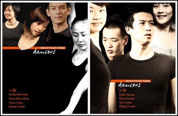 舞者3.jpg