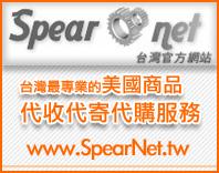 spearnet