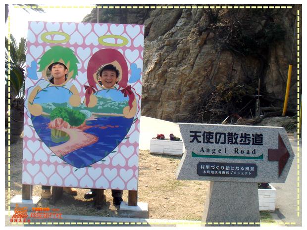 天使散步道1.jpg