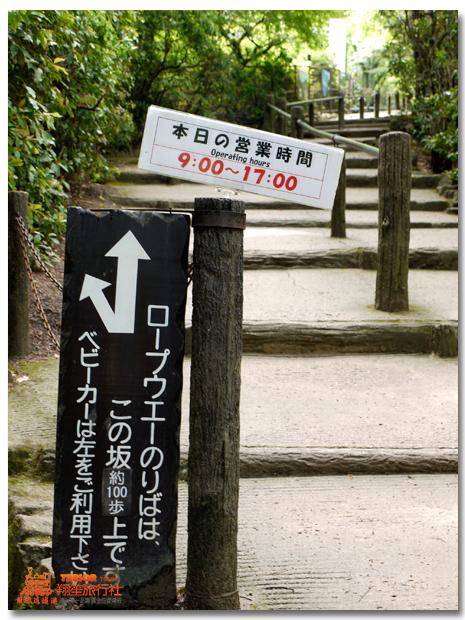 宮島纜車10.jpg