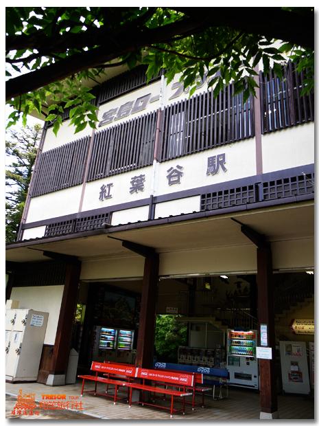宮島纜車11.jpg