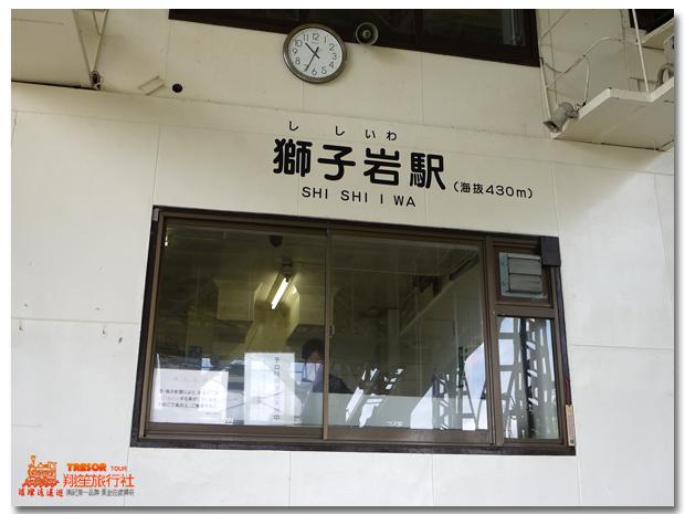 宮島纜車14.jpg