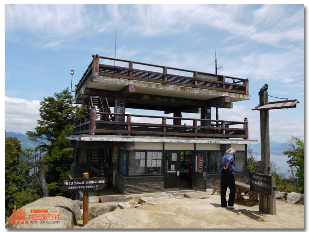 彌山山頂6.jpg