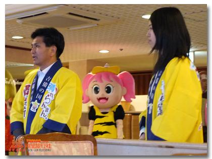 岡山縣觀光客熱烈歡迎7.jpg