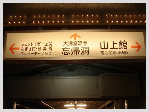 004浦島指示圖.JPG