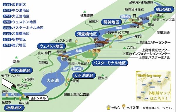 上高地 周遊地圖.jpg