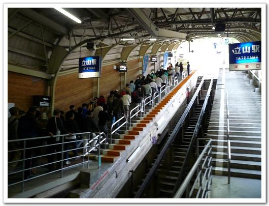 立山站電纜車站.JPG