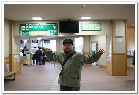美女平站高原巴士.JPG