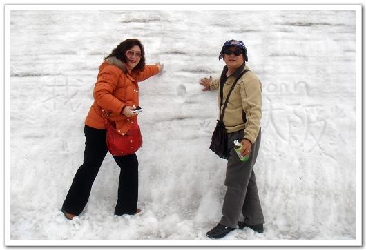 雪之迴廊1.JPG