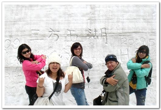 雪之迴廊合照.JPG