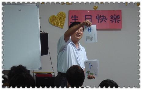 翔笙何老師精心準備專業教材