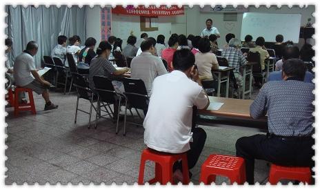 人滿為患日文教室