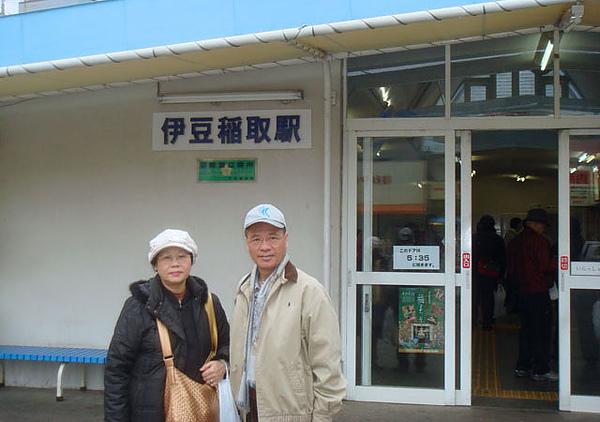 96.4.3伊豆稻取車站-19.JPG