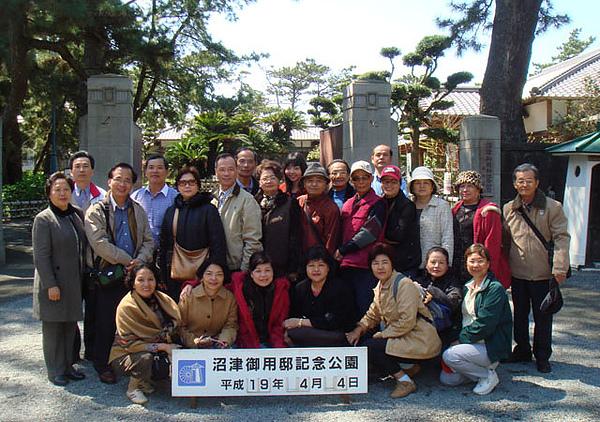 96.4.4沼津御用邸(1).JPG