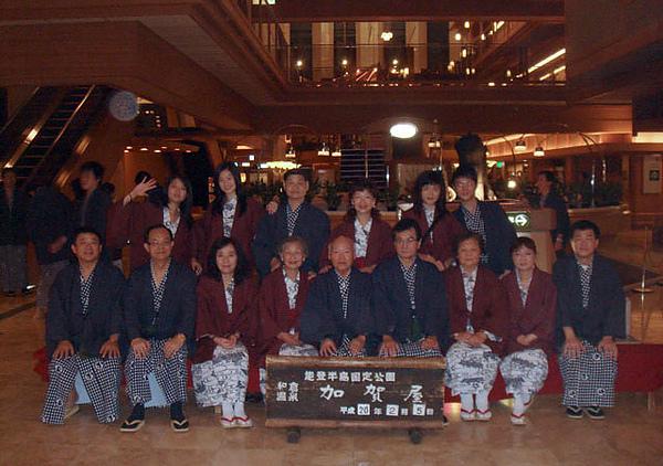 2008.2.5加賀屋合照-004.JPG