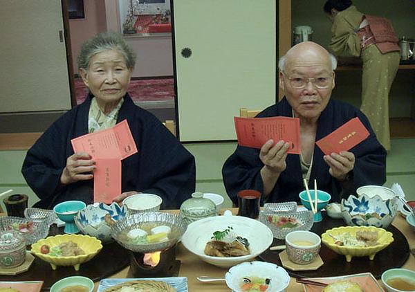 2008.2.6除夕晚宴紅包-010.JPG