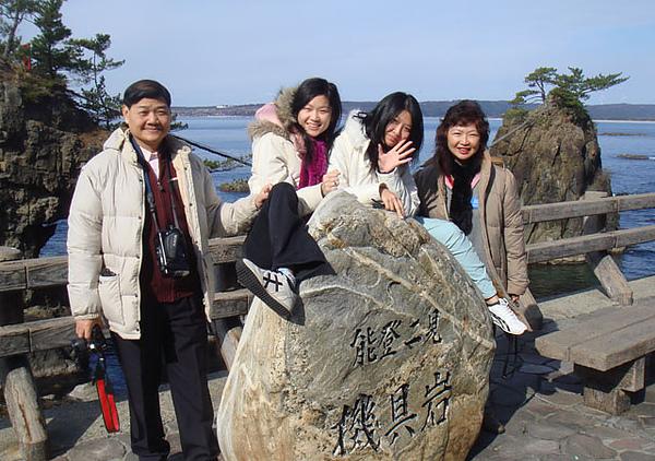 2008.2.6機句岩 -011.JPG