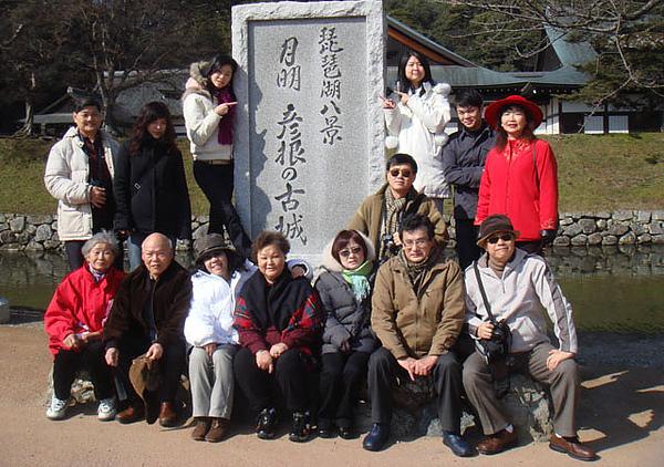 2008.2.7彥根城-014.JPG