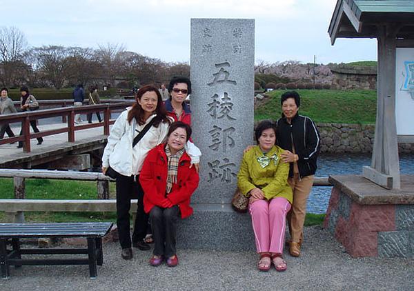 2008.4.27五陵郭櫻-017.JPG