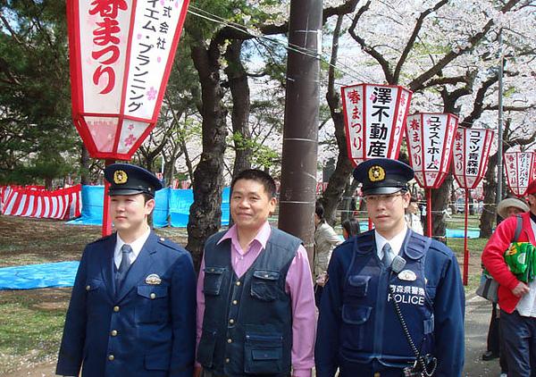 2008.4.27合浦公園-018.JPG