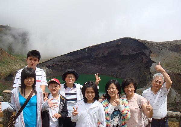 2008.7.26御釜火山(7).JPG