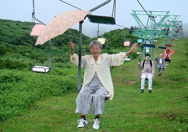 2008.7.26御釜火山覽車(18).JPG