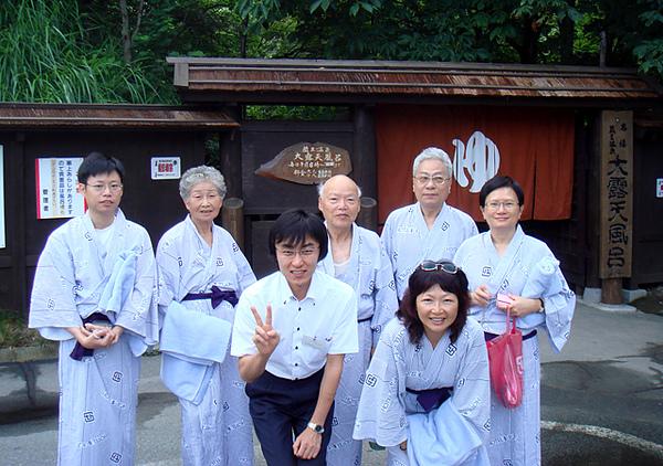 2008.7.27藏王溫泉(2).JPG