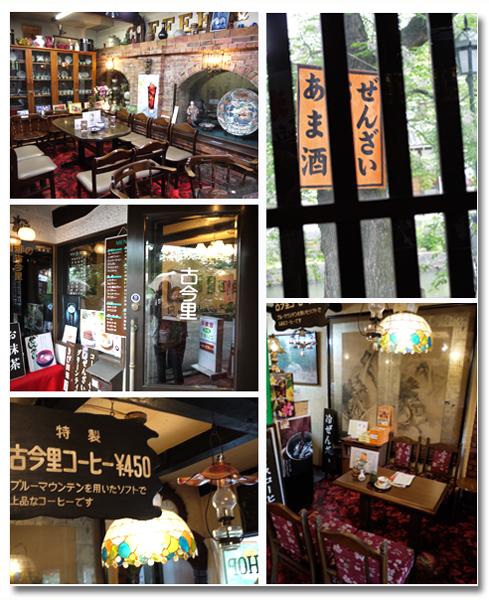 倉敷美觀地咖啡館16.jpg