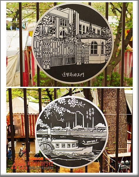 2011造幣局11牌子.jpg