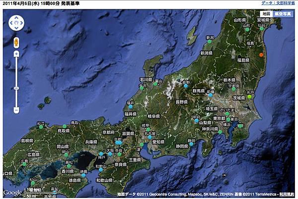 日本輻射情報.jpg