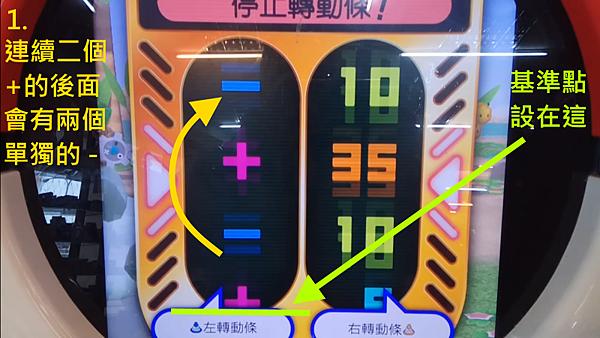 金卡減50-1.png