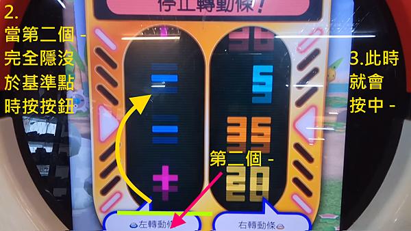 金卡減50-2.png