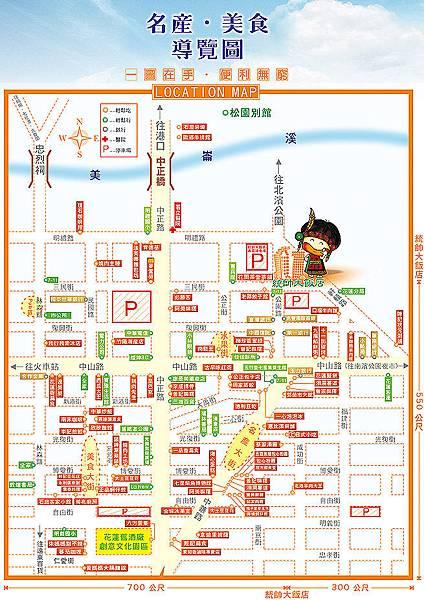 map_gulid2
