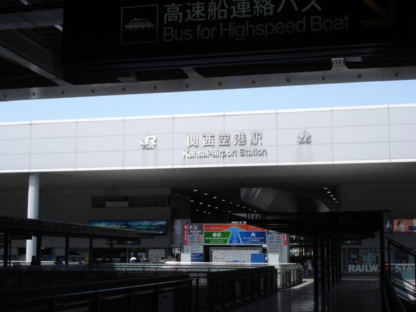 關西空港.JPG