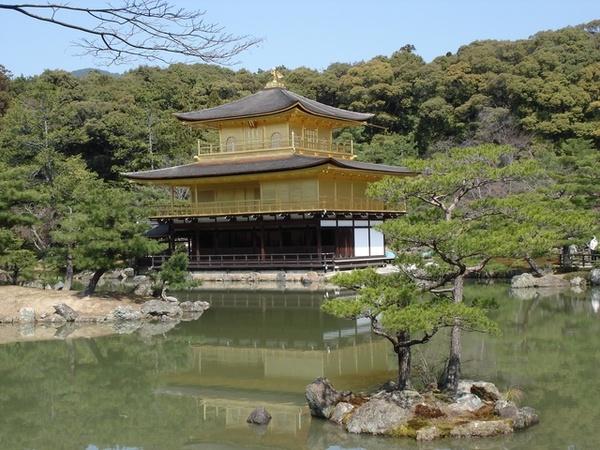 金閣寺,鏡湖池.JPG