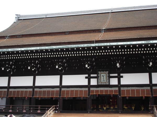 紫宸殿,近照.JPG