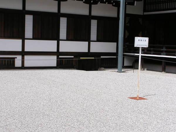 蹴鞠之庭.JPG