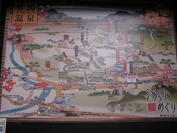 有馬地區地圖.JPG