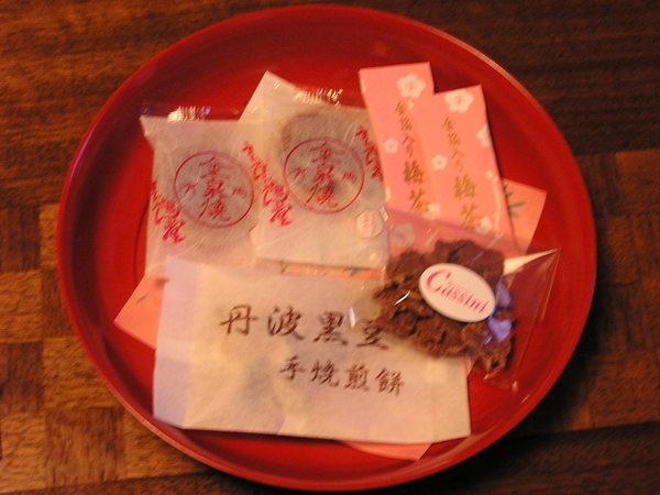 招待的小餅乾甜點.JPG