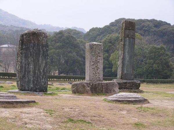 太宰府廳遺跡