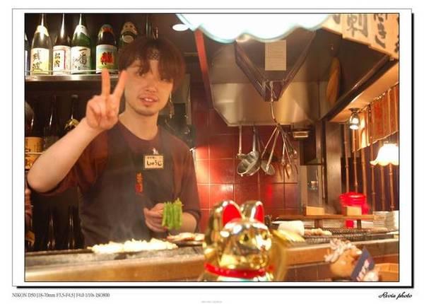 燒烤居酒屋masu家,有英文menu呢